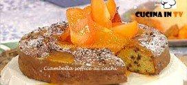 Ciambella soffice ai cachi ricetta Barzetti da La Prova del cuoco